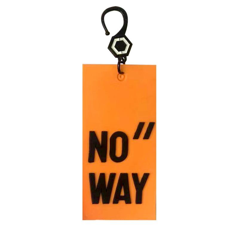 """Декоративная навеска силикон """"NO""""WAY"""" на металлическом крючке 10*5см, цв:оранжевый/черный"""
