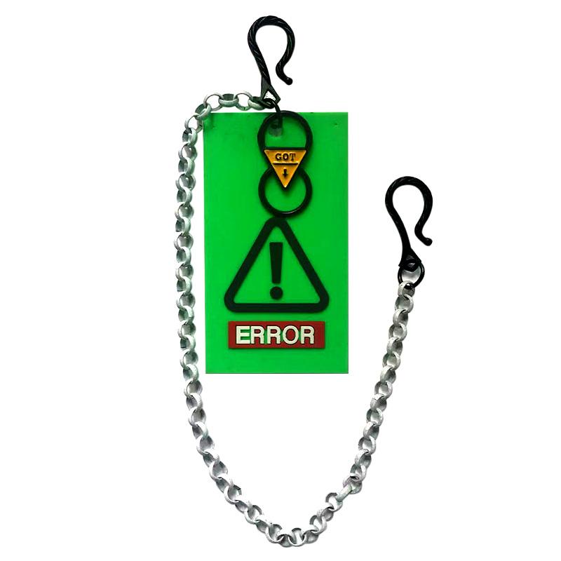 """Декоративная навеска силикон на металлическом двухстороннем крючке с цепочкой """"ERROR"""" 8,5*5см, цв:зеленый/черный/красный"""