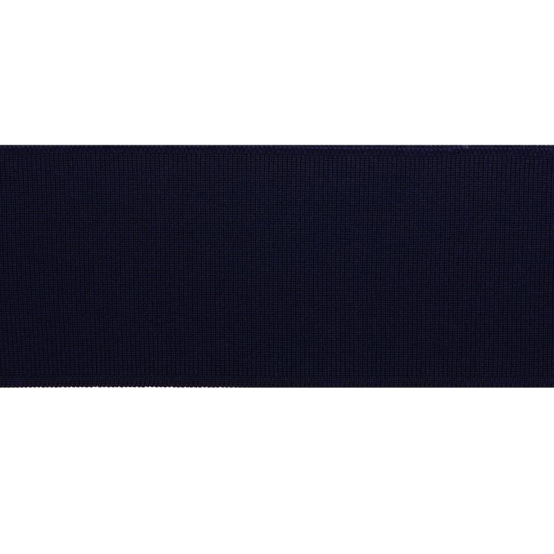 Подвяз полиэстер 7*104см, цв: синий