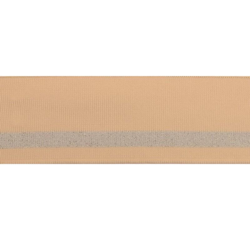 Подвяз 1*1 полиэстер 5,5*100см, цв:кремовый/люрекс серебро