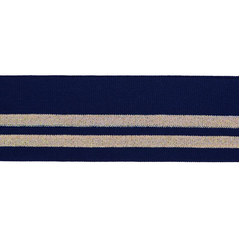 Подвяз акрил 5,5*100см, цв:синий/бежевый/люрекс золото