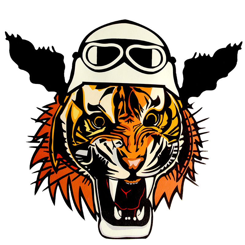 Термотрансфер TIGER 26*21см