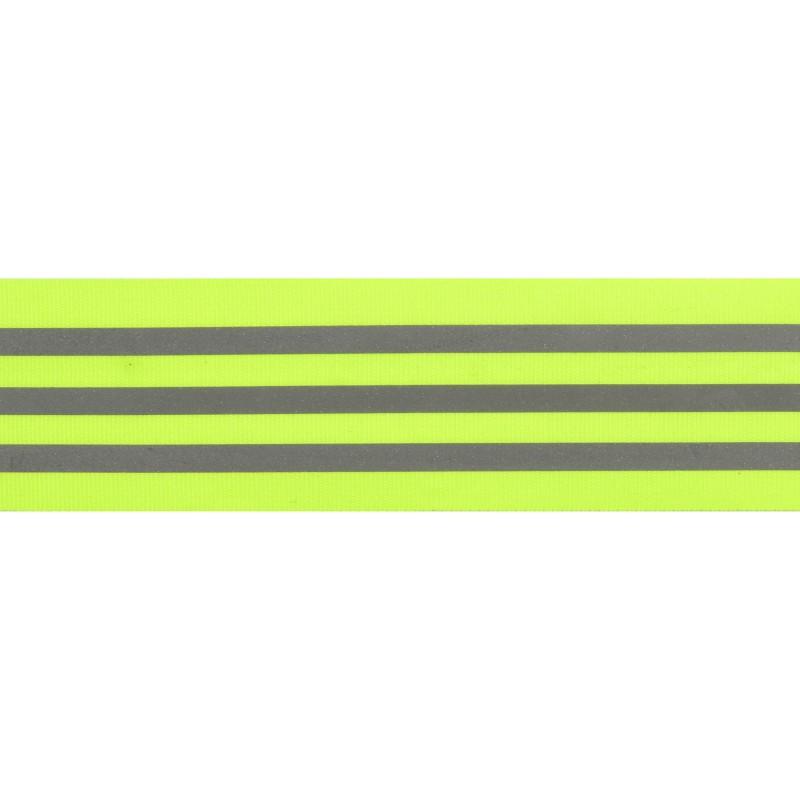 Тесьма светоотражающая репс 4см 43-44м/рулон,цв:салатовый неон
