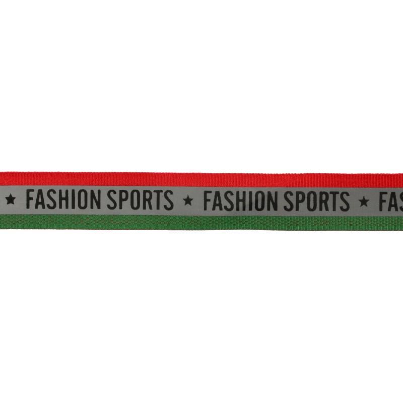 Тесьма светоотражающая репс двухцветная с принтом FASHION SPORT 2см 42-44м/рулон, цв:красный/зеленый