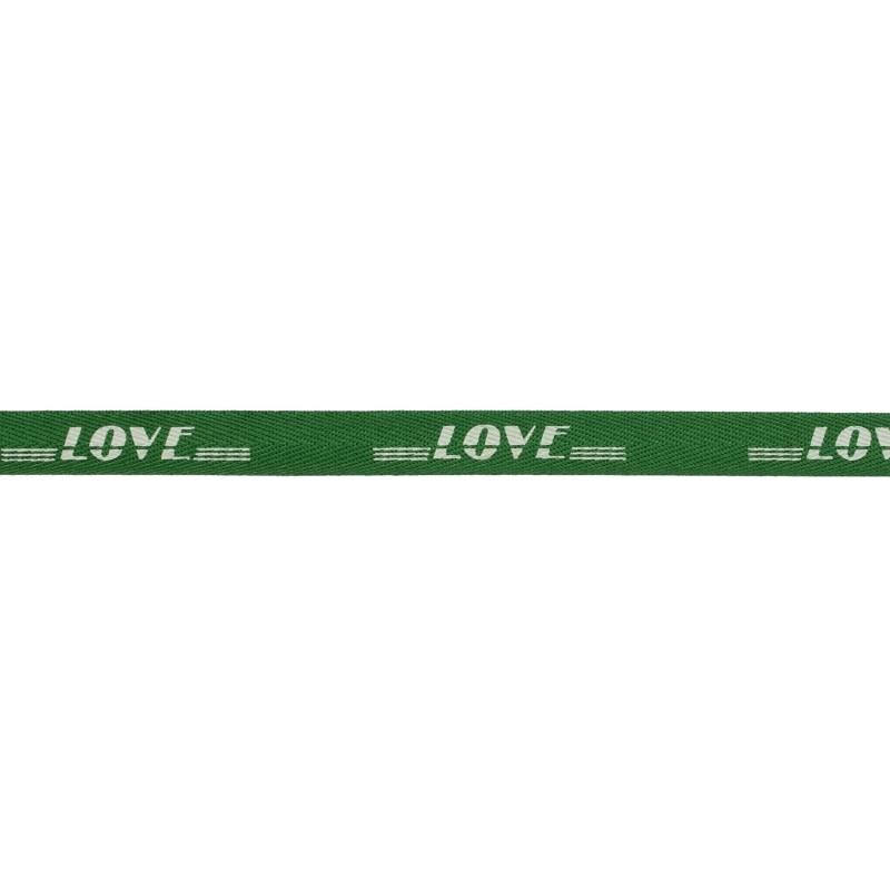Тесьма киперная полиэстер/принт LOVE 1см 43-45м/рулон, цв:зеленый/принт белый