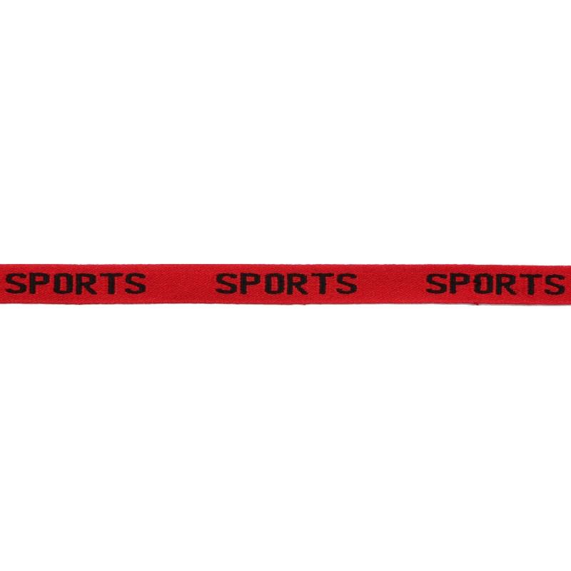 Тесьма 1см жаккард SPORTS 43-45м/рул, цв: красный/черный