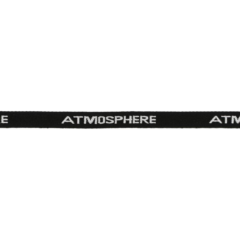 Тесьма 1см жаккард ATMOSPHERE 43-45м/рул, цв: черный/белый