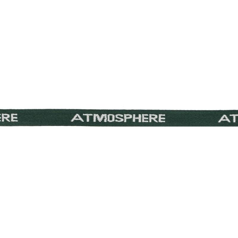 Тесьма 1см жаккард ATMOSPHERE 43-45м/рул, цв: зеленый/белый